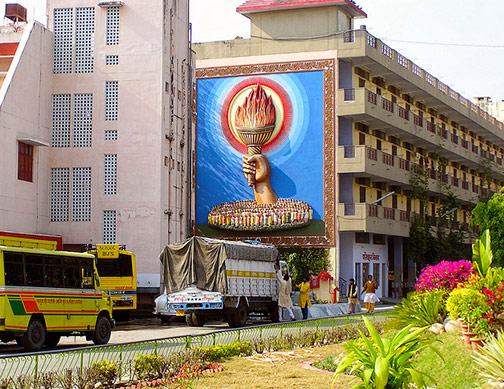 Shantikunj, Haridwar