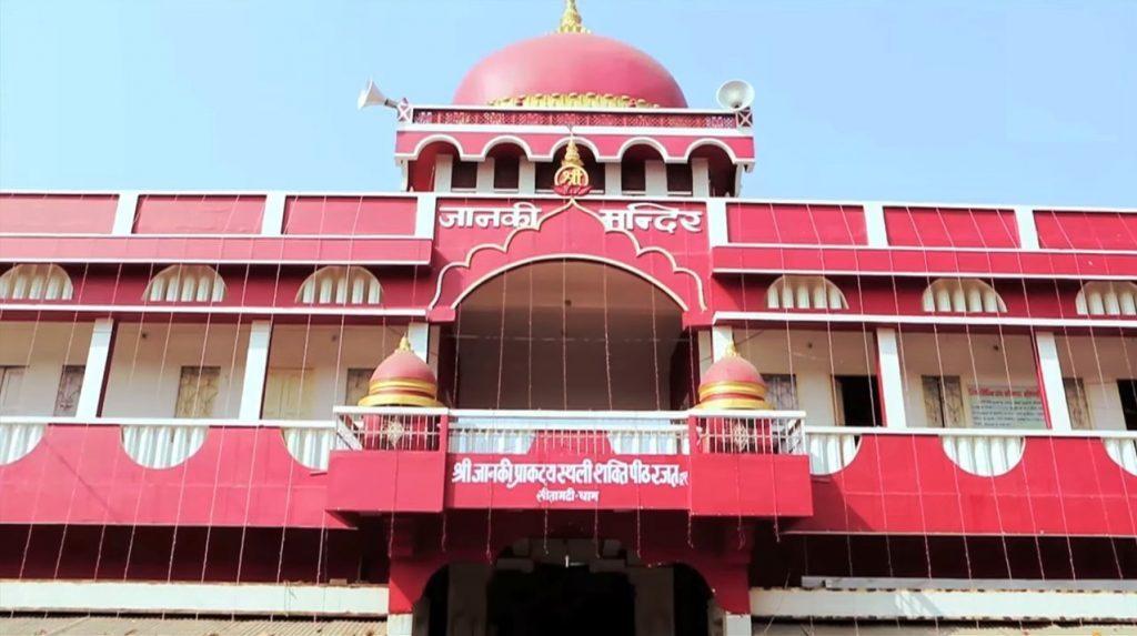 Janki Temple, Sitamarhi