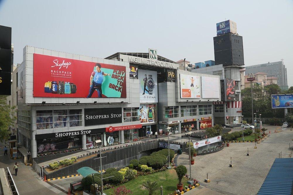 MGF Mall